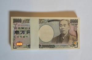 yukichi02