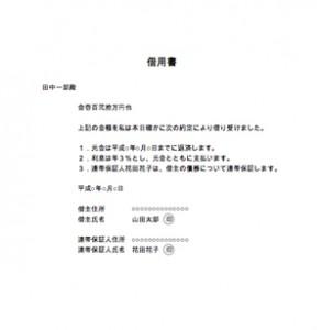 syakuyou01