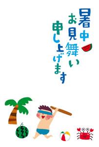 syochumimai01